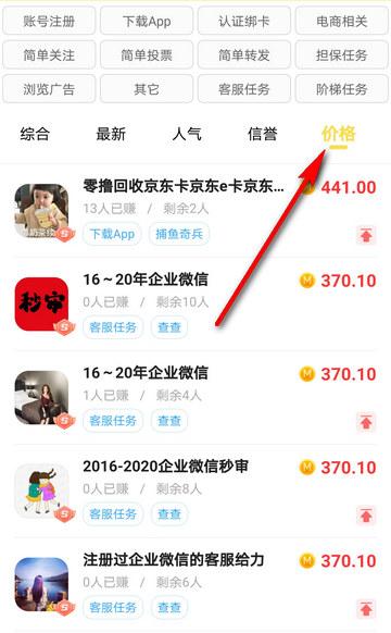 Screenshot_20210930_212441_me.tx.miaodan.jpg
