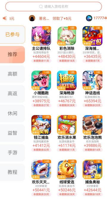 Screenshot_20210930_213126_cn.hlshiwan.jpg