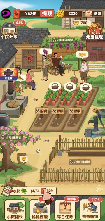 Screenshot_20211002_210239_com.hainansy.xiaoshiho.jpg