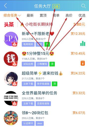 Screenshot_20211007_205706_com.quxianzhuan.wap.jpg