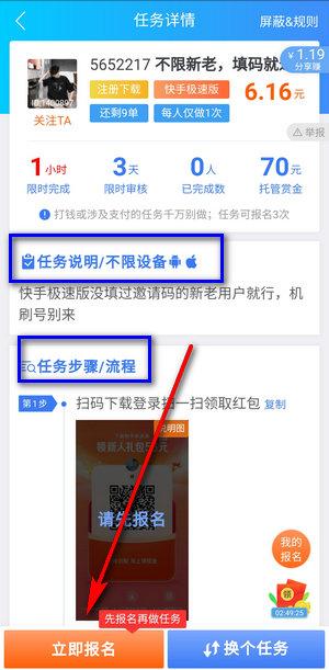 Screenshot_20211007_211036_com.quxianzhuan.wap.jpg